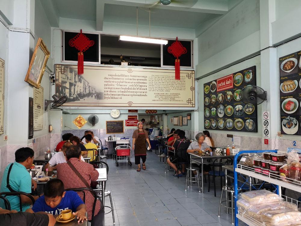 Boonrat Dim Sum hat nur zu Frühstückszeiten geöffnet und beherbert nur Einheimische, die dort frische hausgemachte Dim Sum essen. Wanderhunger