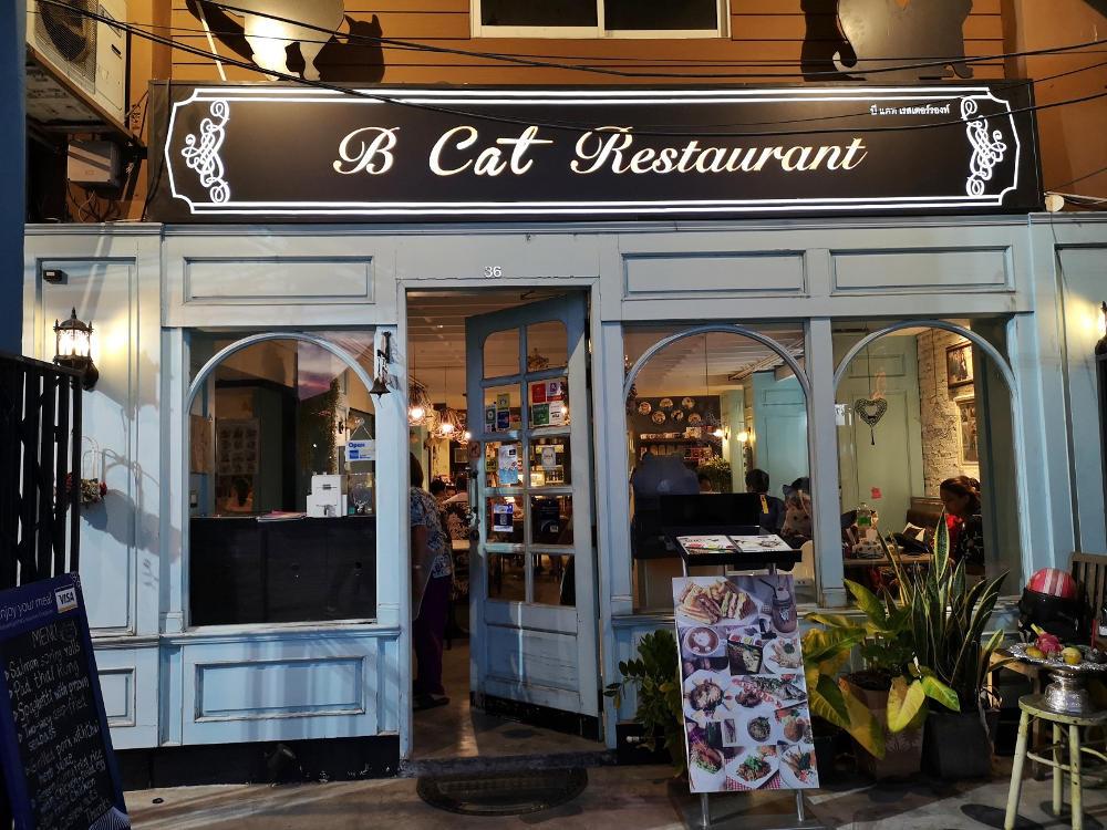 Der Eingang des Katzenacafes B Cat Cafe in Phuket Town. Wanderhunger